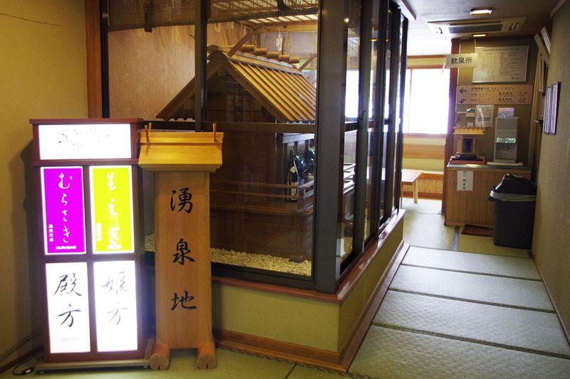 館内には源泉神社までも!