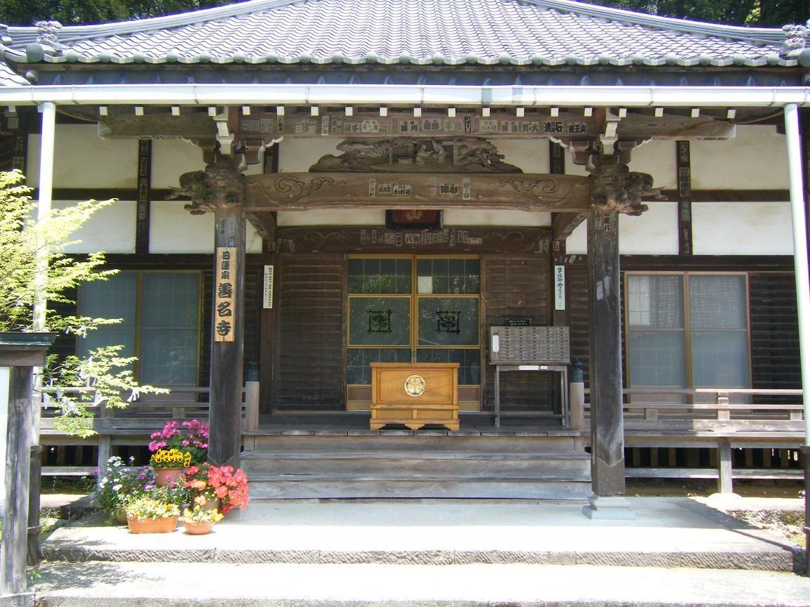 ■まずは子授けのお寺へ