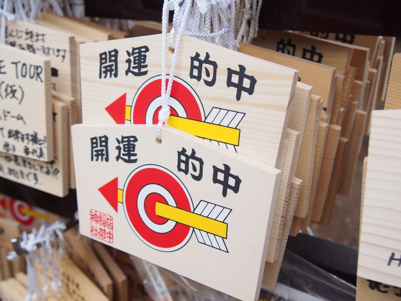 当選祈願や合格祈願!「当たる」と噂の神社が新宿に!?