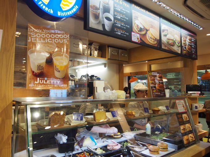 お店は東京駅構内「パティスリー キハチ アンド ルサンパーム」