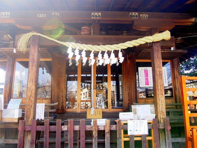 開運&縁結びパワーをWで注入「川越熊野神社」