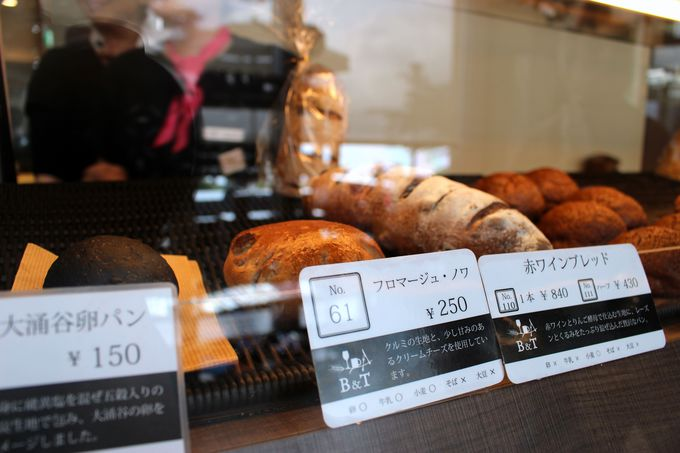 上質なパンが勢ぞろい!ベーカリーショップでお買い物