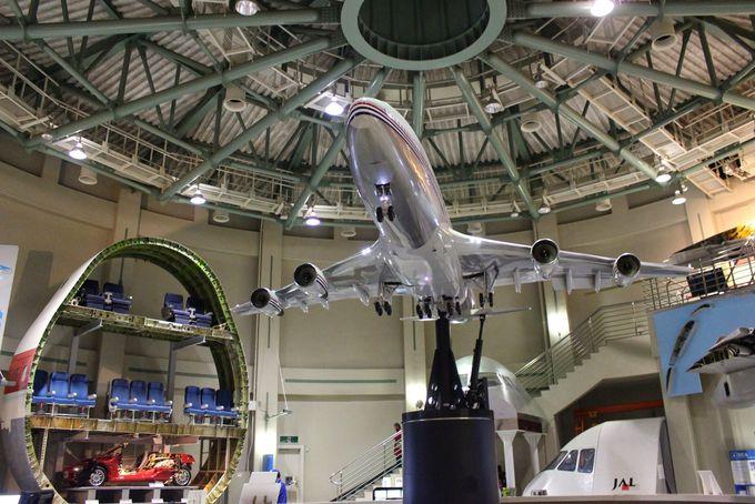 博物館内を探検!飛行機操縦体験&ファーストクラスに乗ってみよう