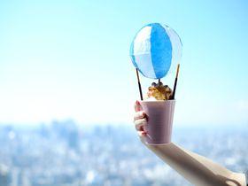 池袋「SKY CIRCUS サンシャイン60展望台」のフォトジェニックなスポットまとめ|東京都|トラベルjp<たびねす>