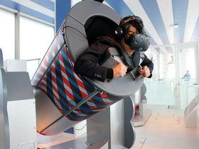 入場料値下げ!池袋「SKY CIRCUS サンシャイン60展望台」の楽しみ方はコレ!|東京都|トラベルjp<たびねす>