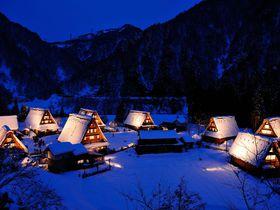 温かな灯りのライトアップも!世界文化遺産・富山「五箇山合掌造り集落」|富山県|トラベルjp<たびねす>