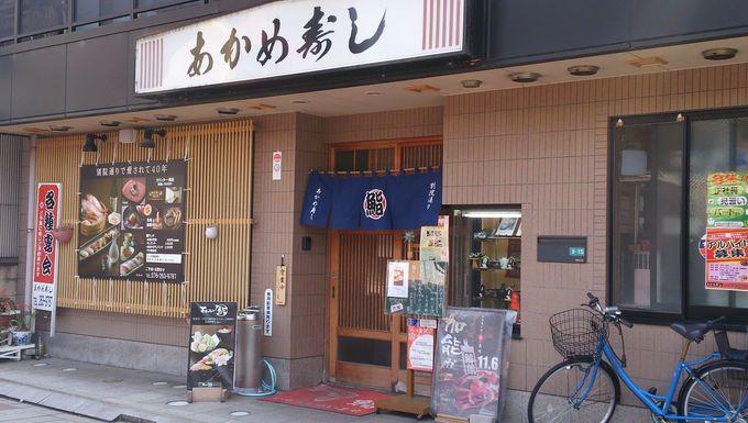 金沢駅から歩いて程近い好立地!