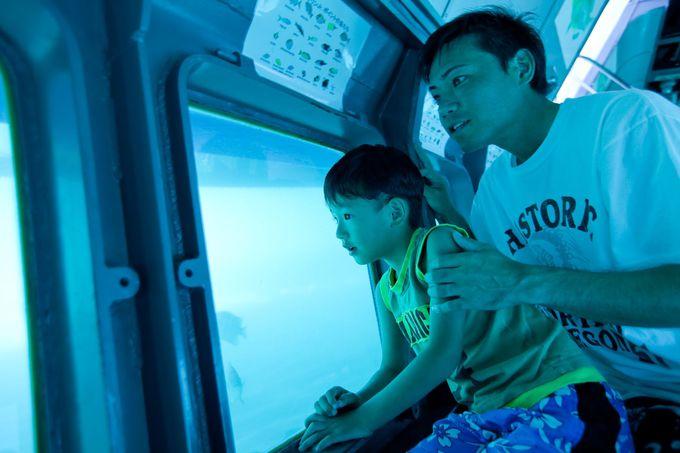 2015年8月1日「半潜水艦型グラスボート『サブマリンJr.II』」運行開始!