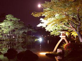 「金沢城・兼六園ライトアップ~秋の段~」で秋の金沢を満喫!|石川県|トラベルjp<たびねす>