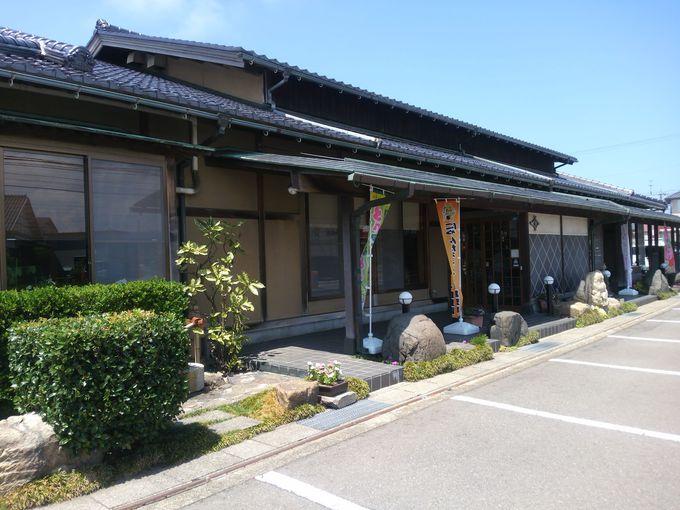 金沢近郊にはレストランも!