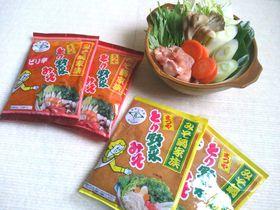 石川県民はみんな大好き!まつや「とり野菜みそ」|石川県|トラベルjp<たびねす>