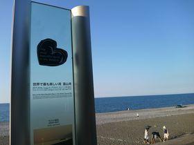 富山「宮崎・境海岸(ヒスイ海岸)」とタラ汁だらけの街道を行く!?|富山県|トラベルjp<たびねす>