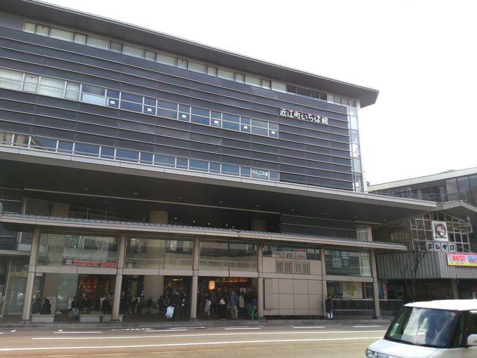 人気の「近江町コロッケ」