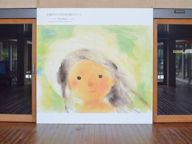 「安曇野ちひろ美術館」いわさきちひろ、温かな眼差しの原点を探して