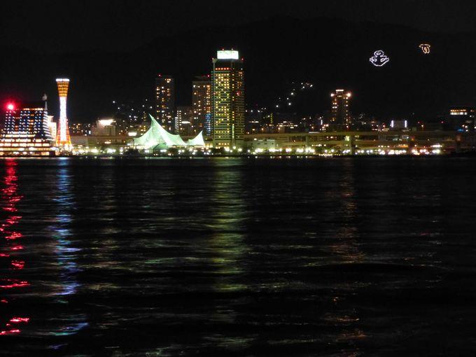 ポーアイしおさい公園からの景色:神戸ベイエリア