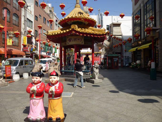 南京町の中心、「南京町広場」で一休み。