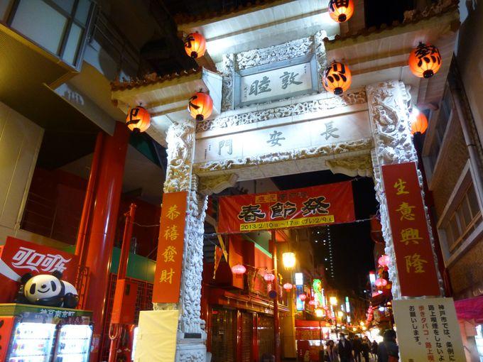 最後に、東の入り口「長安門」。