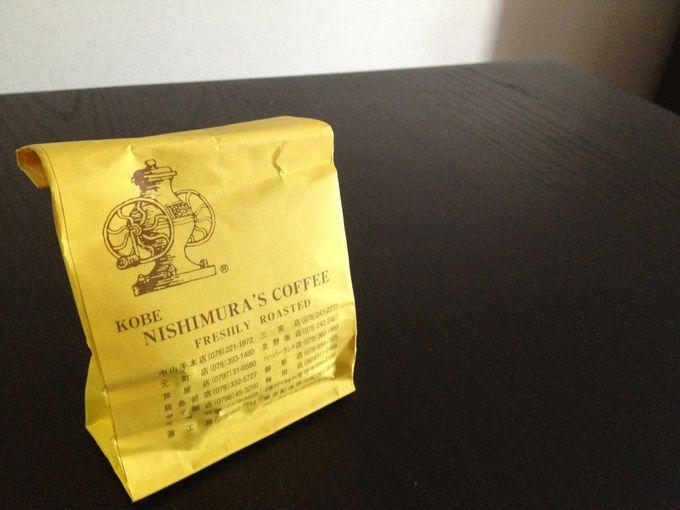 【コーヒー】にしむら珈琲の「にしむらオリジナルブレンド」