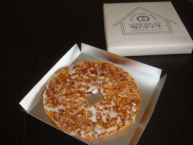 【焼き菓子】フロインドリーブの「ダッチクランツ」