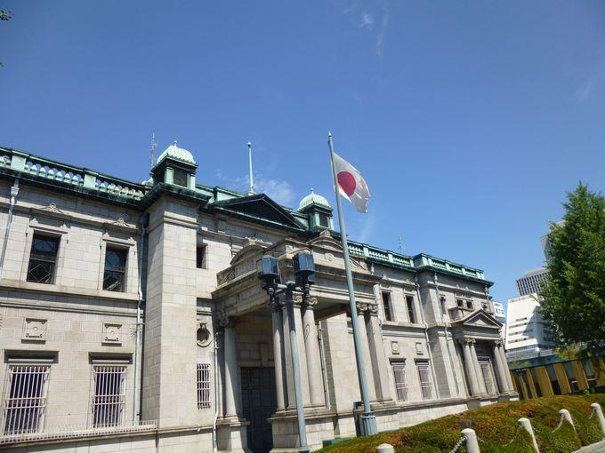 現代建築との調和が見どころ?日本銀行大阪支店旧館