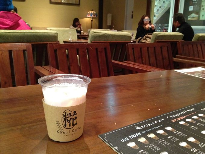 お茶タイムには、糀カフェで一休み。