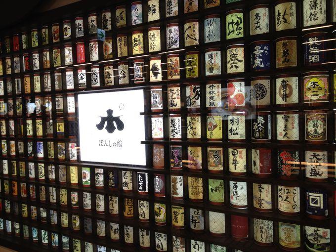 「越の室」で日本酒!ワンコイン500円で5種類の利き酒が可能。