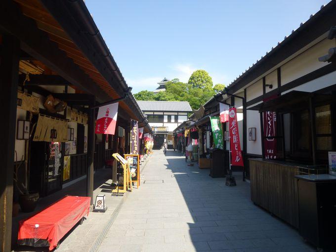 熊本城下にある「桜の馬場 城彩苑」で熊本名物食べ歩き&お土産探し