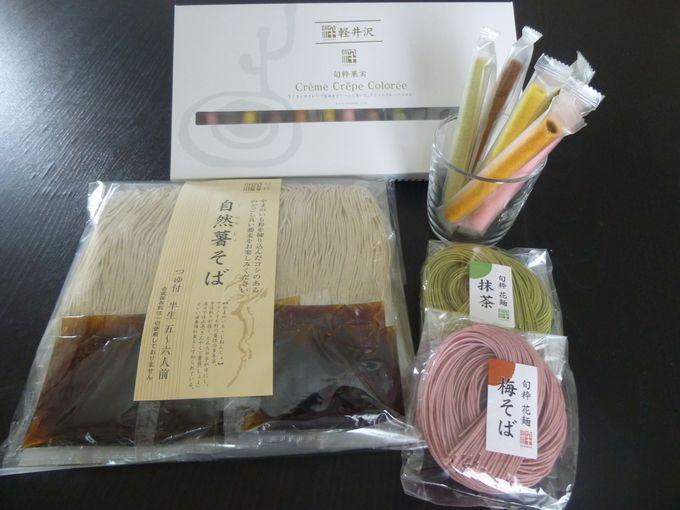カラフル可愛い、「軽井沢旬粋」の旬粋花麺。