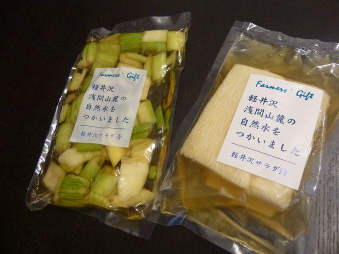野菜のおいしさが味わえる!「軽井沢ファーマーズギフト」のサラダ漬。