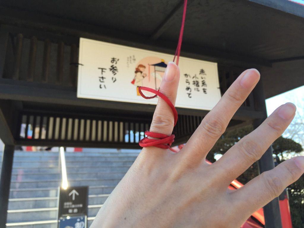 赤い糸の一方を、小指に巻き付けてお願いしよう