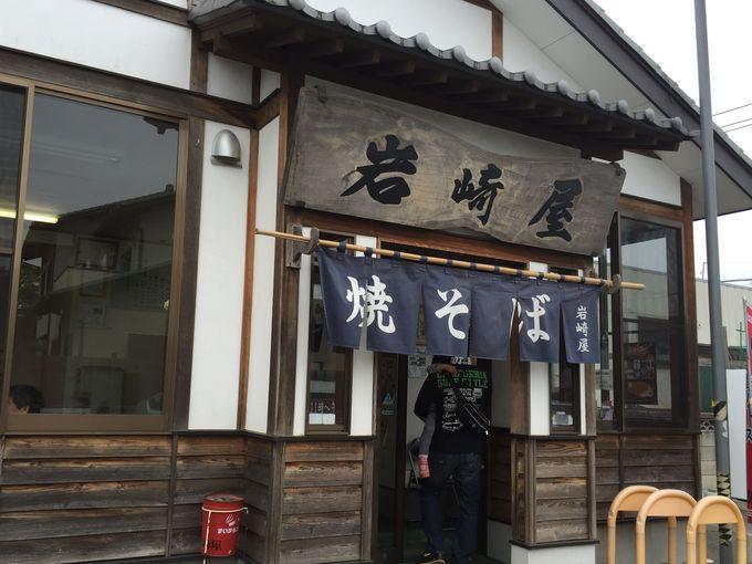 「十麺十食」。実は定義がない「太田焼きそば」