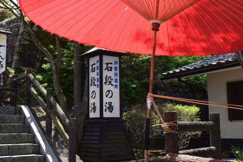伊香保温泉のおすすめ観光スポット10選