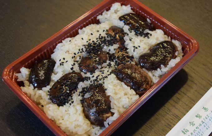 柏倉製菓「花豆赤飯」