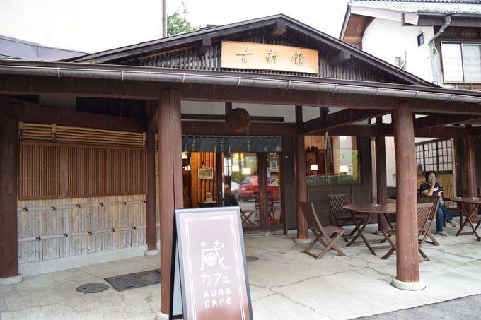 代表銘柄「水芭蕉」「谷川岳」。群馬の永井酒造とは