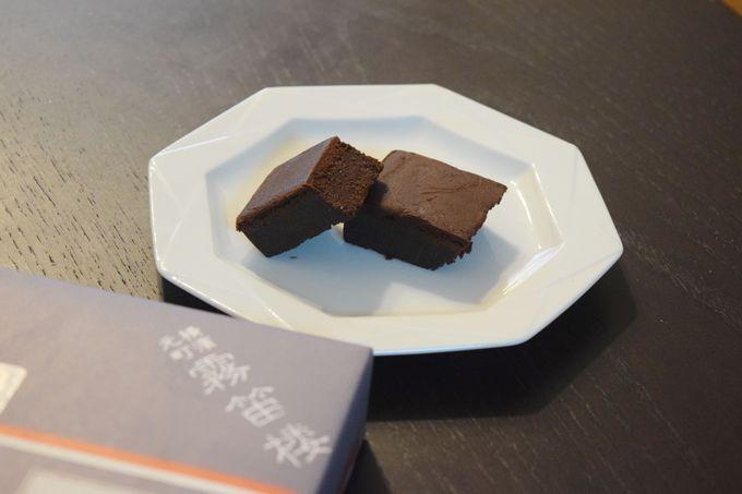 しっとり濃厚、チョコ好きにオススメ!霧笛楼「横濱煉瓦」