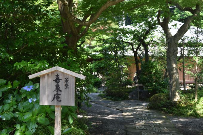 鎌倉五山第五位の古刹、浄妙寺