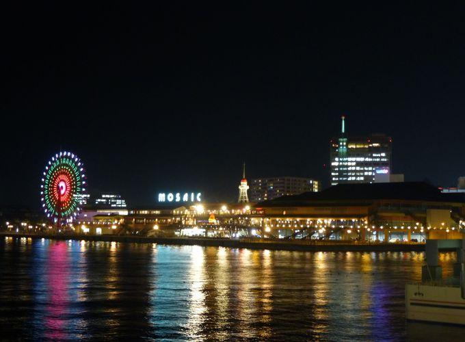 夜はハーバーランド〜メリケンパークをぐるっと歩いて、神戸の夜景を堪能する