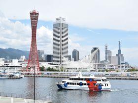 船上のカフェ!神戸「ファンタジー号」で海・空・飛行機を満喫するクルーズ|兵庫県|トラベルjp<たびねす>