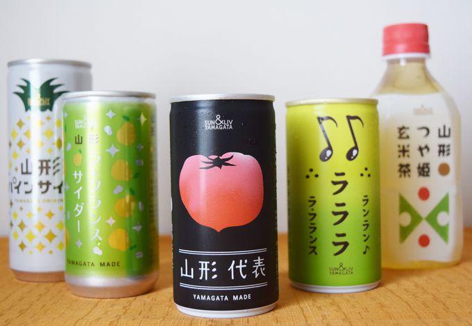 可愛い・美味しい・山形らしい。サン&リブのジュース