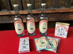 有馬温泉のお土産は「吉高屋」で!定番から新商品までオススメを総まとめ!|兵庫県|トラベルjp<たびねす>