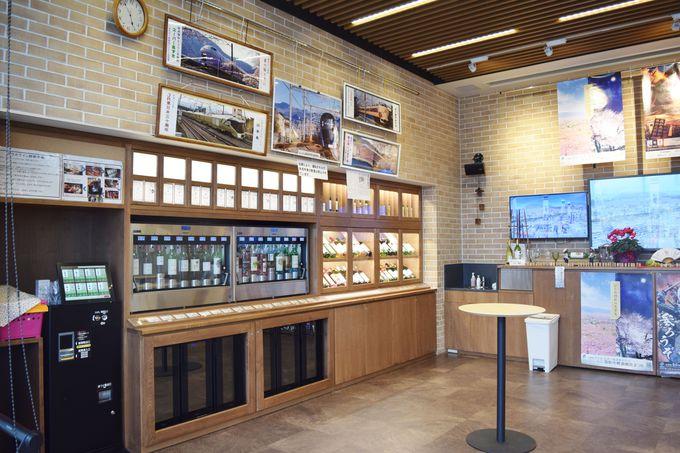 笛吹市内ワイナリーの銘柄が並ぶワインサーバー