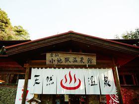 地獄めぐりに日帰り温泉。長崎・雲仙温泉おすすめスポットまとめ|長崎県|トラベルjp<たびねす>