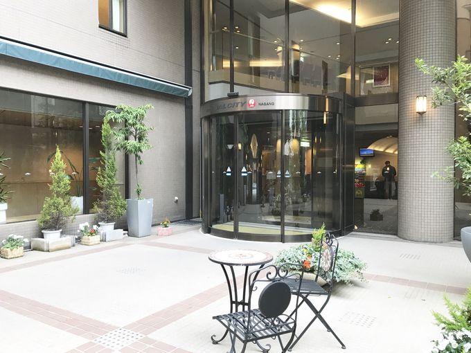立地は最高!長野駅から徒歩7分、善光寺まで徒歩15分