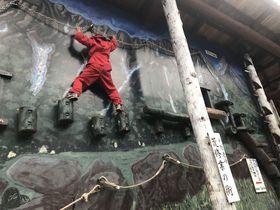 まるで修行!忍者になれる!戸隠・チビッ子忍者村の楽しみ方|長野県|トラベルjp<たびねす>