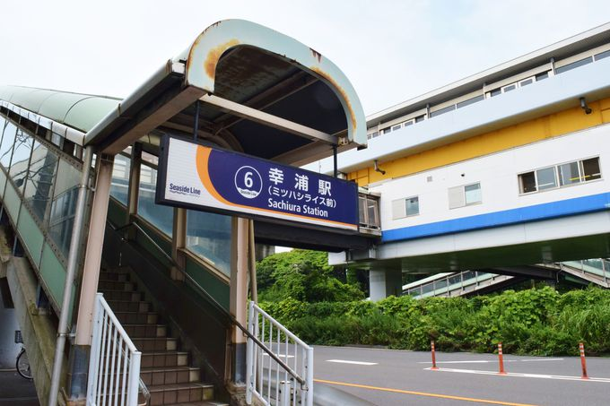 工場直売所めぐり・準備は万全に!まずは幸浦駅からスタートし、「長峰製茶」へ