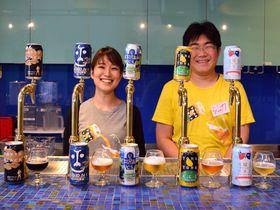 よなよなエールの工場見学!軽井沢・ヤッホーブルーイング「大人の醸造所見学ツアー」