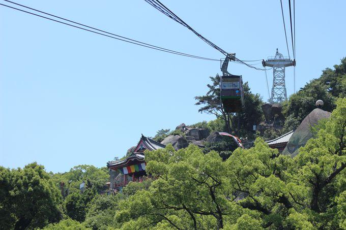 ロープウェイで一気に山頂へ!「千光寺公園」