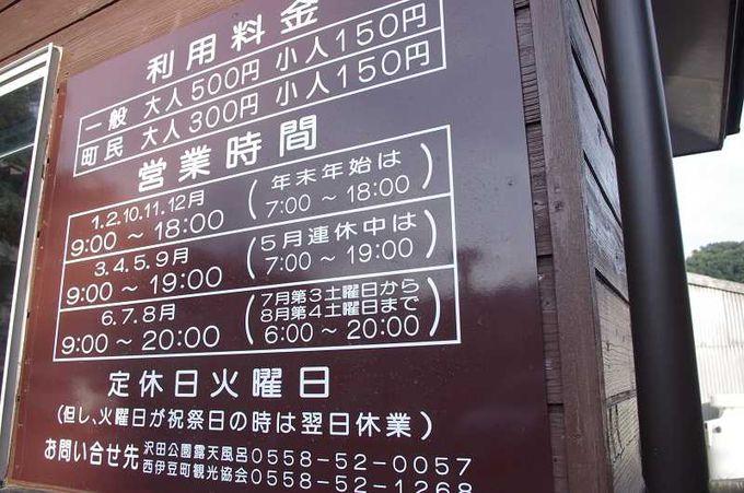 「夕陽日本一」を誇る西伊豆町