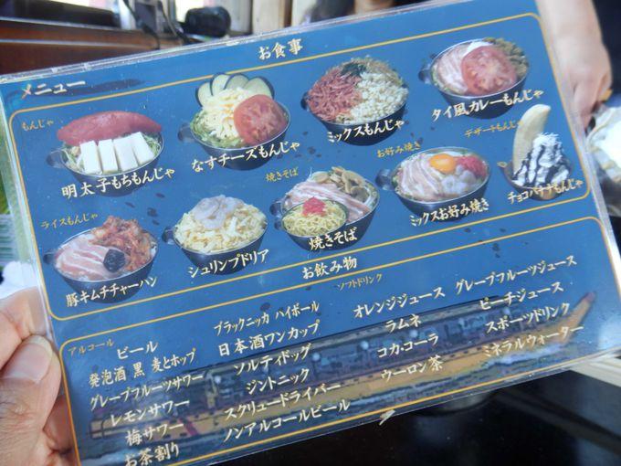 なんと、東京下町グルメの定番もんじゃ焼きが食べ放題!そしてアルコール・ソフトドリンクも飲み放題!