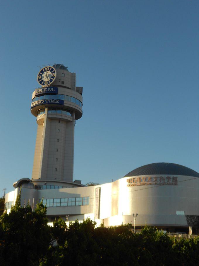 明石市立天文科学館。約9,000個の恒星を投影できるプラネタリウムがおすすめ。